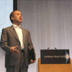 softbank_son
