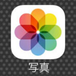http://www.iphone-mysterious.com/wp/wp-content/uploads/2015/11/ios9_pictureapp-catch-150x150.jpg