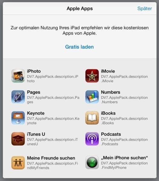 iOS7ウェルカムスクリーン図