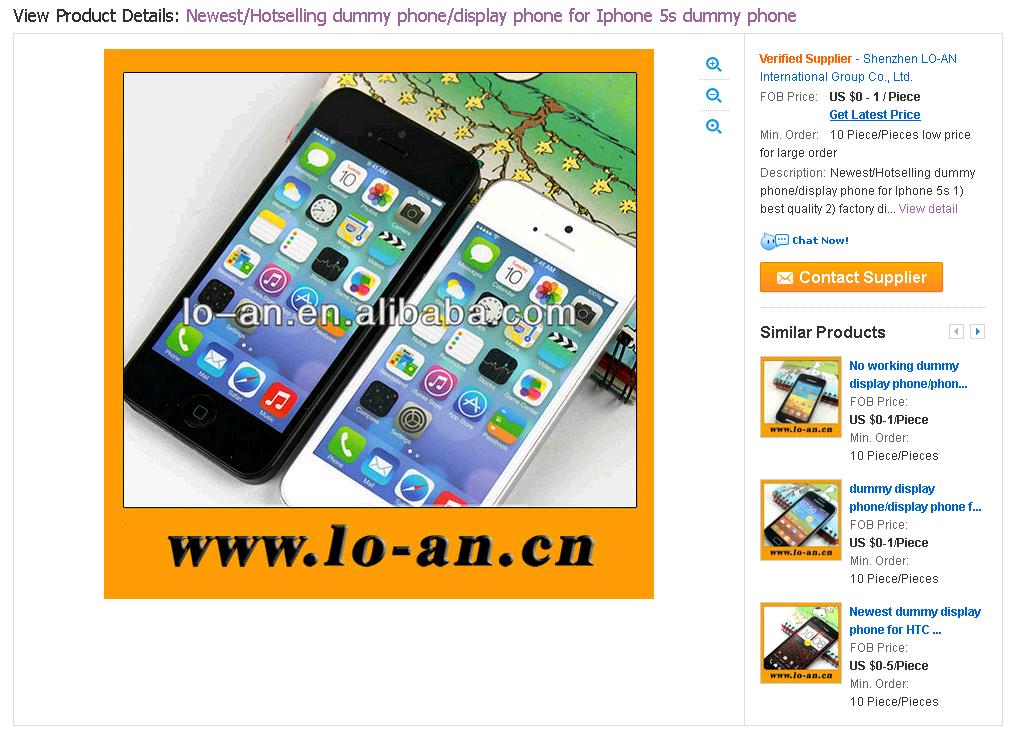alibaba.comで発売されているiphone5sのモックアップ。価格は1ドル以下で交渉次第!
