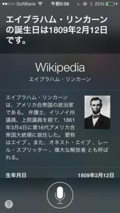 エイブラハム・リンカーンの検索結果画像