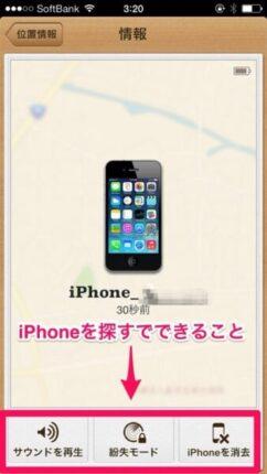 20131008-032503.jpg