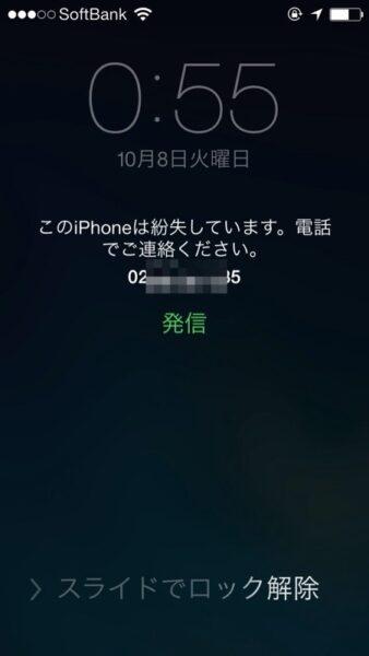 20131008-034103.jpg