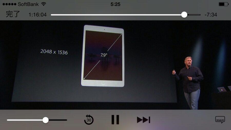 iPad mini2画像1