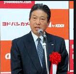 au石川取締役