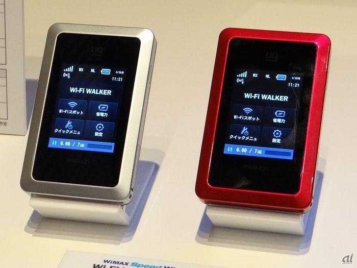 UQで発表されたWi-FIルータも発売