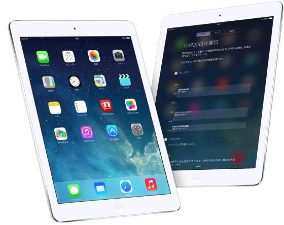 iPad Air画像1