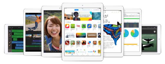 iPad_Air4