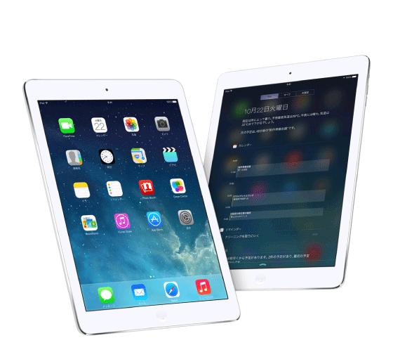 iPad_Air6