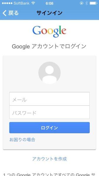 20140120-064853.jpg