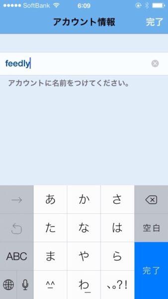20140120-064921.jpg