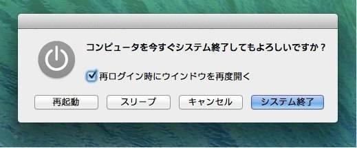 20140126-230816.jpg