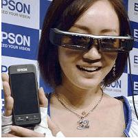 epson_wearble_device