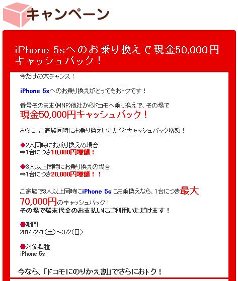 ドコモオンラインショップ「DS NAVI」より