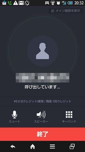 20140325-154029.jpg
