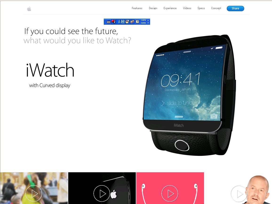 限りなく本物「iWatch」ウェブサイト?