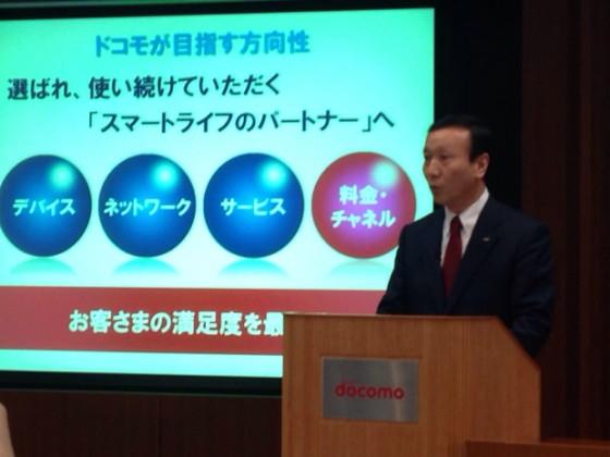 新料金プランを説明する加藤薫社長
