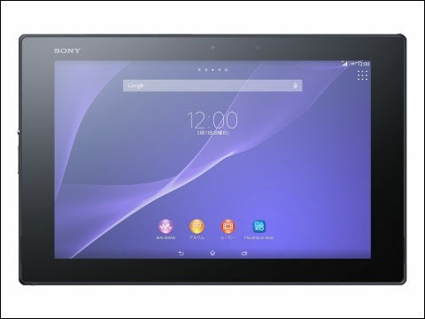Xperia Z2 Tablet SOT21(ソニー製、7月中旬発売予定)