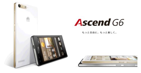 ascend_g6