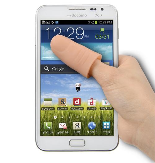商品「指のびーる」(1)