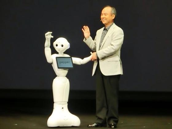 感情を認識するロボット「pepper」