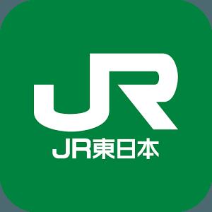 JR東日本の画像