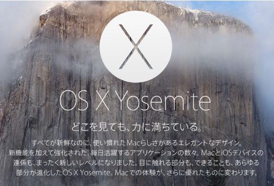 osx_yosemite_top