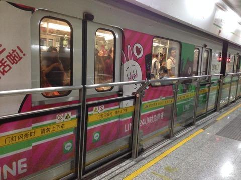 上海のLINE列車