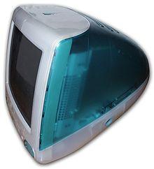 最初の登場した初代iMac