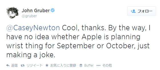 iWatchの9月発売はジョーク?