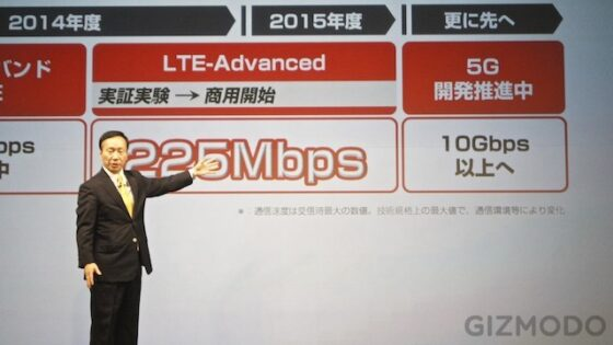 ドコモは今年度中の225Mbpsに対応