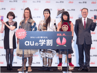 au_gakuwari2015-pic
