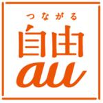 au_new_logo