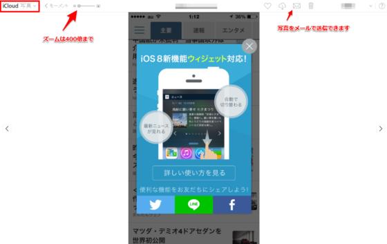 icloud_com_zoom