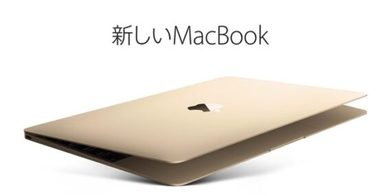 macbook12-2