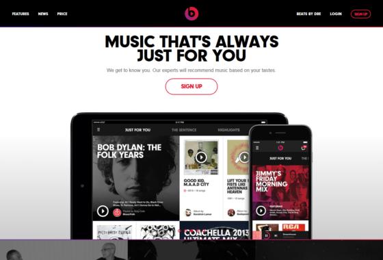 画像の現在の「Beats Music」