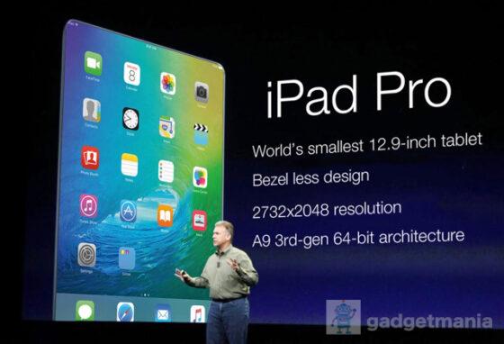iPad Proを発表するエディーキュー