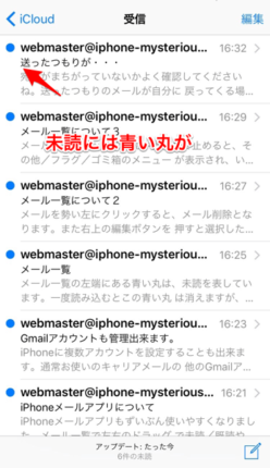 IMG_1961.PNG
