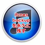 https://www.iphone-mysterious.com/wp/wp-content/uploads/2012/05/screenshot_02-150x150.png