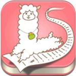 家計簿アプリ「レシーピ」無料