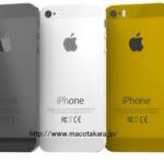 ゴールドを加えたiphone5s