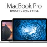 2013年Macbook Pro