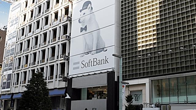 ソフトバンク銀座店