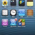 いよいよ、ソフトバンクテザリングがiPhone5でも使える。使う方法は?