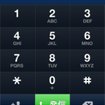 iPhoneのプラチナバンドを確認する方法