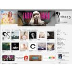 2013年11月itnesトップ画面