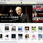 iTunes、USアカウントの取得【実践編】