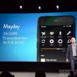 【速報】アマゾン、Fire OS搭載独自スマホ発表