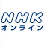 【ニュース】ソフトバンクの通話定額は、データ通信翌月繰越可能。 - NHKオンライン