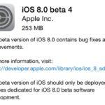 本日未明、iOS8.0 beta4がリリースされました。